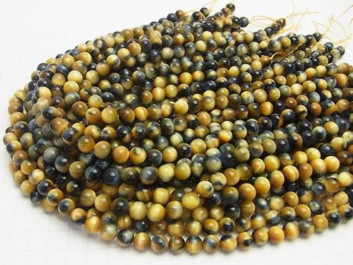 1strand $15.99! Silver Blue & Golden Tiger Eye AAA Round 8mm 1strand (aprx.15inch / 38cm)