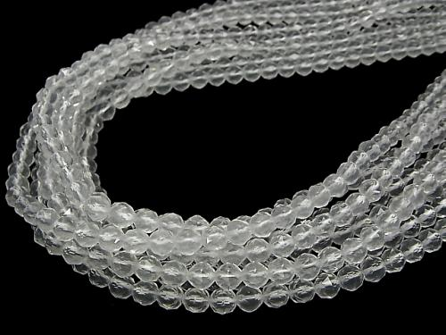 Diamond Cut! Milky Quartz AAA Star Faceted Round 6 mm half or 1 strand (aprx.15 inch / 38 cm)