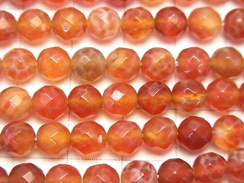 1strand $9.79! Fire Agate 64 Faceted Round 6 mm 1strand (aprx.15 inch / 38 cm)