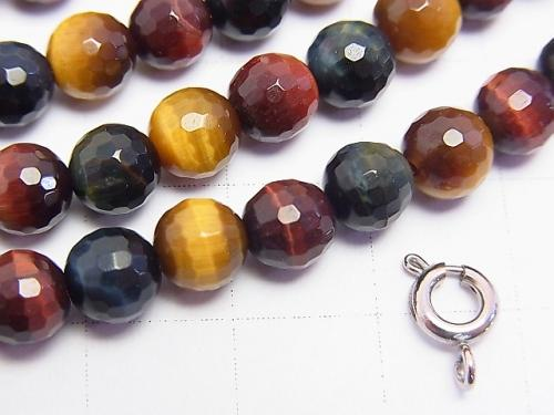 1strand $11.79! Tiger Eye AAA 3 color mix 128 Faceted Round 6 mm 1strand (aprx.15 inch / 38 cm)