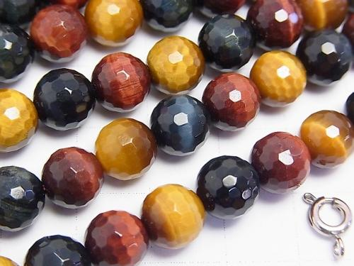 Tiger Eye AAA 3 color mix 128 Faceted Round 8 mm half or 1 strand (aprx.15 inch / 38 cm)