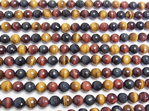 Tiger Eye AAA 3 color mix 128 Faceted Round 10 mm half or 1 strand (aprx.15 inch / 38 cm)