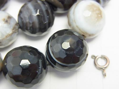 Tibetan Agate 128 Faceted Round 15 mm half or 1 strand (aprx. 14 inch / 35 cm)