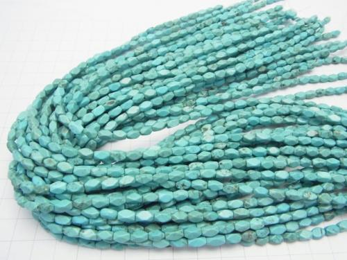 1strand $5.79! Magnesite Turquoise  Faceted Rice 7x3x3mm 1strand (aprx.15inch/38cm)