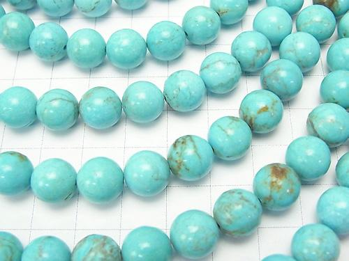 High quality blue Turquoise AAA - Round 10mm 5pcs or 1strand (aprx.15inch / 38cm)