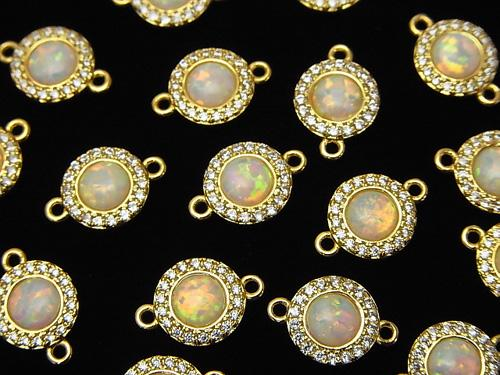 Metal Parts Joint part 13 x 8 x 3 mm Kyoto Opal & Cubic Zirconia gold color 1 pc $4.79