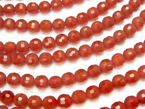 1strand $7.79! Partially Faceted Frost Red Agate Round 6mm 1strand (aprx.15inch / 38cm)