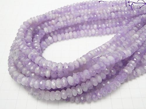 Lavender Amethyst AA ++ Faceted Button Roundel 8 x 8 x 4 mm half or 1 strand (aprx.15 inch / 38 cm)