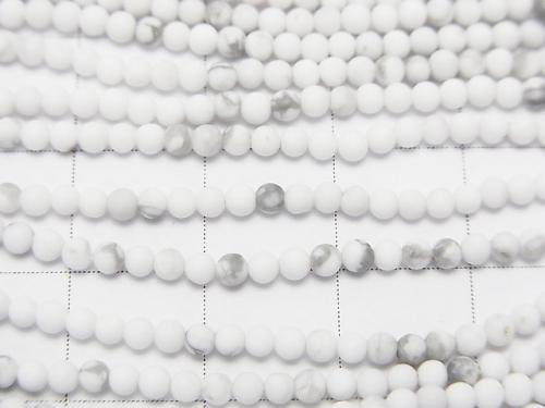 1strand $4.79! Frost Howlite Magnesite Round 2-2.5mm 1strand (aprx.15inch / 38cm)