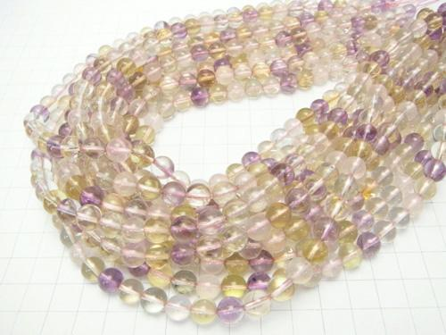 High Quality Mixed Stone AAA--AA++ Round 8mm half or 1strand (aprx.15inch/38cm)