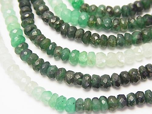 High Quality Emerald AAA - AA ++ Color gradation Faceted Button Roundel half or 1strand (aprx.15 inch / 38 cm)