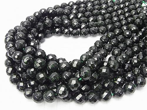 1strand $8.79! Green Goldstone 64 Faceted Round 10 mm 1 strand (aprx.15 inch / 36 cm)