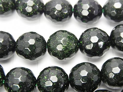 Green Gold Stone 128 Faceted Round 12 mm half or 1 strand (aprx.15 inch / 36 cm)