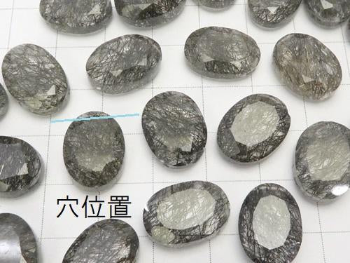 High Quality Tourmaline Quartz AAA Faceted Oval 3pcs $19.99!