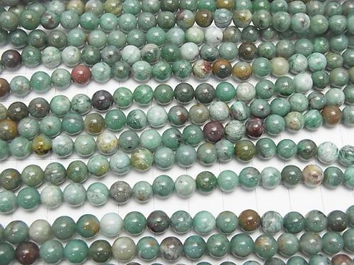 1strand $7.79! Green Dragon Blood Jasper Round 6mm 1strand (aprx.15inch / 38cm)