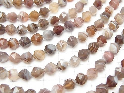 Botswana Agate  24Faceted Round 8mm half or 1strand (aprx.15inch/36cm)
