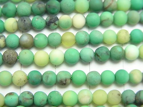 1strand $8.79! Frost natural color green Chalcedony Round 4mm 1strand (aprx.15inch / 38cm)