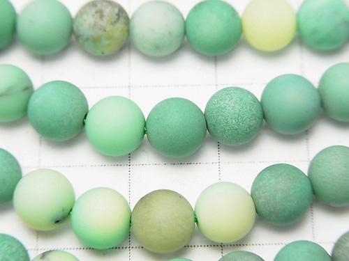 1strand $9.79! Frost natural color green Chalcedony Round 6mm 1strand (aprx.15inch / 37cm)
