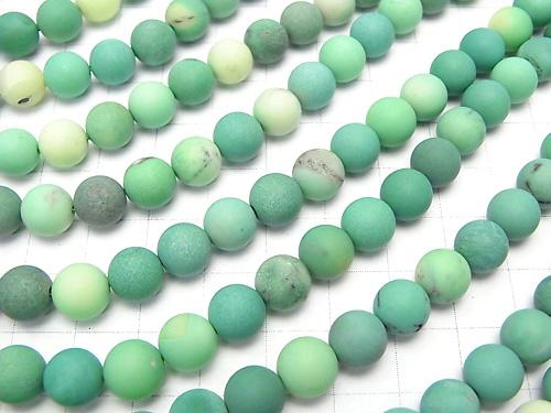 Frost natural color green Chalcedony Round 8 mm half or 1 strand (aprx.15 inch / 38 cm)