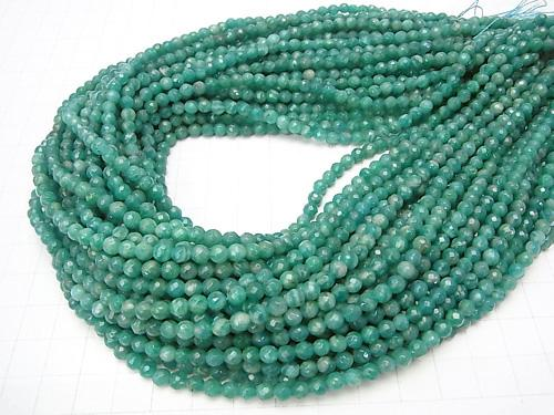 Russian Amazonite AAA - AA ++ Faceted Round 4mm half or 1strand (aprx.15inch / 38cm)