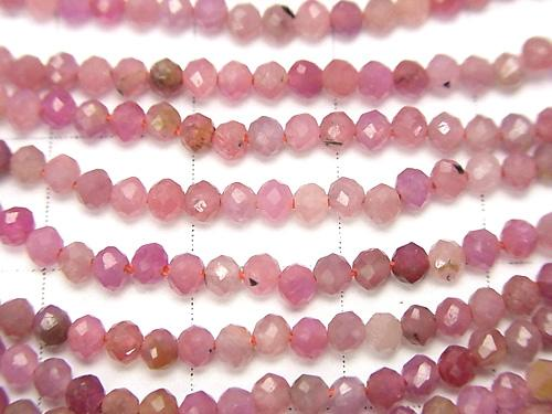 Diamond Cut!  1strand $17.99! Ruby AA++-AA+ Faceted Button Roundel 2.5x2.5x2mm 1strand (aprx.15inch/36cm)