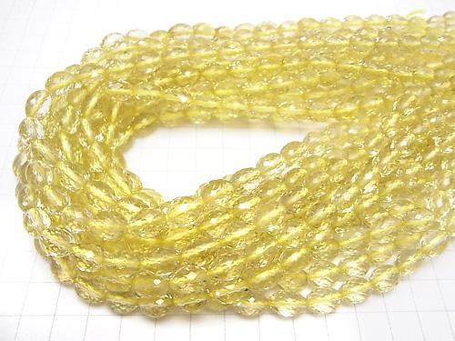 Diamond Cut!  High Quality Lemon Quartz AAA Faceted Rice 10x7x7mm 1/4 or 1strand (aprx.15inch/38cm)
