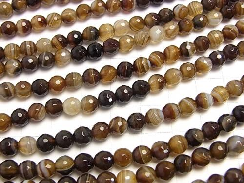 1strand $6.79! Brown stripe agate AAA 128 Faceted Round 6 mm 1 strand (aprx.15 inch / 38 cm)