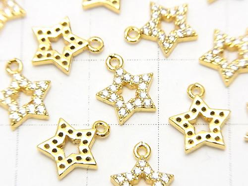 Charm star with metal part CZ 10 x 8 mm gold color 3 pcs $3.79!
