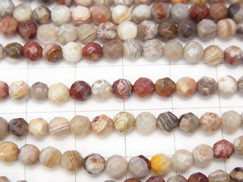 1strand $6.79! Laguna Race Agate 32 Faceted Round 4 mm 1strand (aprx.15 inch / 38 cm)