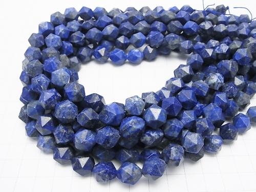 Lapislazuli AA+ 24Faceted Round 12mm half or 1strand (aprx.15inch/37cm)