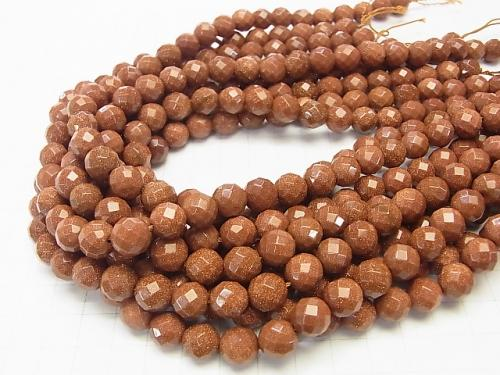 1strand $7.79! Golden Sand Stone 64Faceted Round 10mm 1strand (aprx.14inch/34cm)