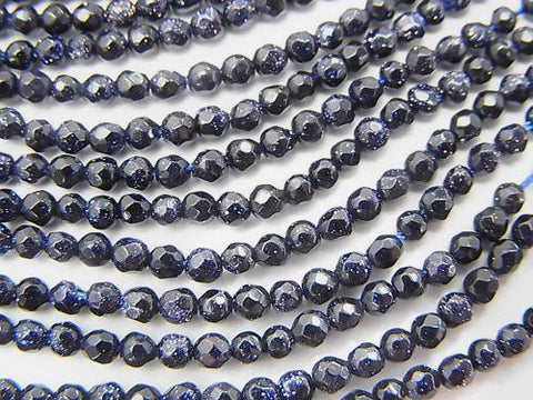 1strand $8.79! Blue Golden Sand Stone  Faceted Round 2mm  1strand (aprx.15inch/36cm)