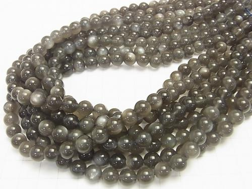 High Quality Gray Moon Stone AAA Round 8 mm half or 1 strand (aprx.15 inch / 38 cm)