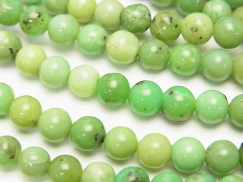Lime green color Brazil Serpentine Round 6 mm half or 1 strand (aprx.15 inch / 37 cm)