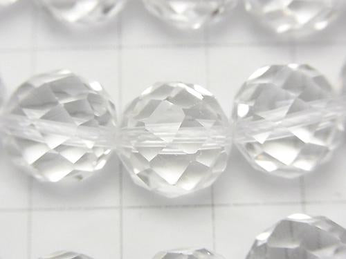 Diamond Cut! Crystal AAA 64 Faceted Round 12 mm