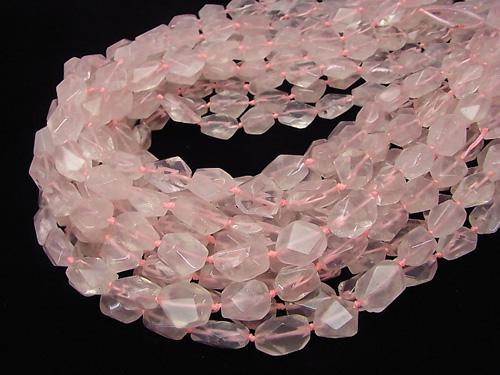 Rose Quartz AA++ Faceted Nugget  half or 1strand (aprx.15inch/38cm)