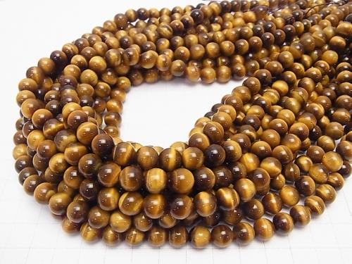 1strand $11.79! Yellow Tiger Eye AAA - Round 8mm Honey color 1strand (aprx.15inch / 38cm)