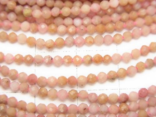 Diamond Cut!  1strand $6.79! Siliceous Schist AA++ Faceted Round 2mm  1strand (aprx.15inch/38cm)