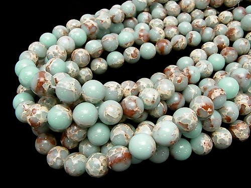 Pastel blue color Kaolinite Round 12 mm half or 1 strand (aprx.15 inch / 36 cm)