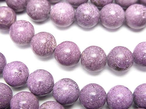 Purplite Stichtite AAA- Round 8mm 1/4 or 1strand (aprx.15inch/38cm)
