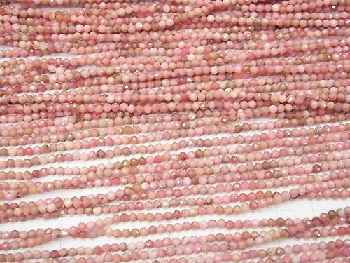 Diamond Cut!  1strand $6.79! Rhodonite AAA- Faceted Round 2mm  1strand (aprx.15inch/38cm)