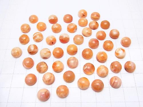 Mexican Opal Round Cabochon 8x8x5mm 4pcs $7.79!