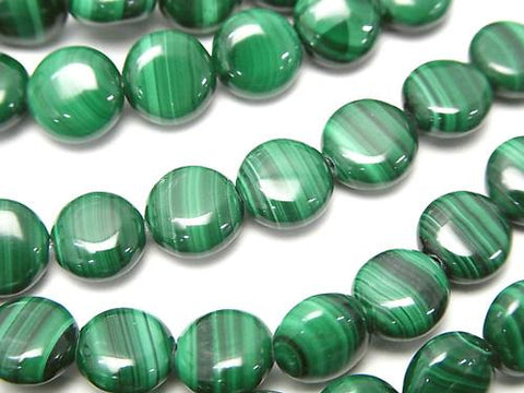 Malachite AAA Coin 8x8x4mm half or 1strand (aprx.15inch/38cm)