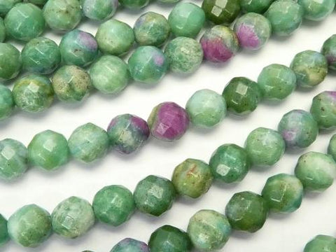 Ruby in Fuchsite 64 Faceted Round 6 mm half or 1 strand (aprx.15 inch / 38 cm)