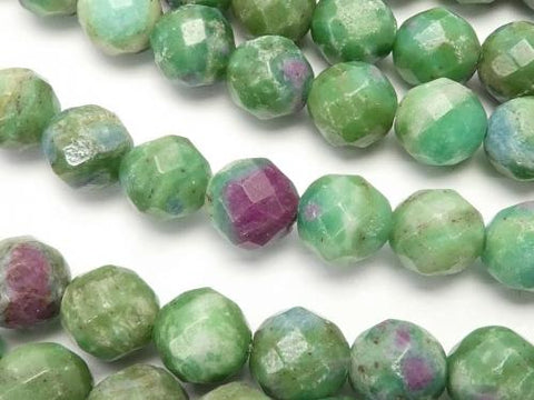 Ruby in Fuchsite 64 Faceted Round 8 mm half or 1 strand (aprx.15 inch / 38 cm)