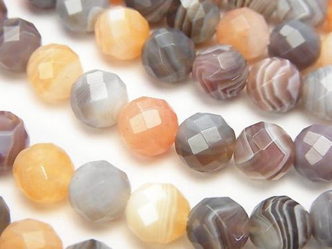 Orange Botswana Agate 64 Faceted Round 8 mm half or 1 strand (aprx.15 inch / 38 cm)