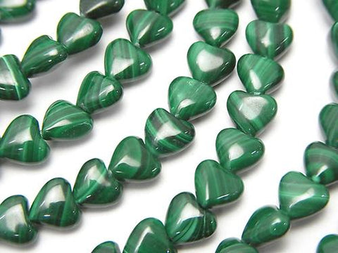 Malachite AAA Vertical Hole Heart Shape 6 x 6 x 3 mm half or 1 strand (aprx.15 inch / 37 cm)