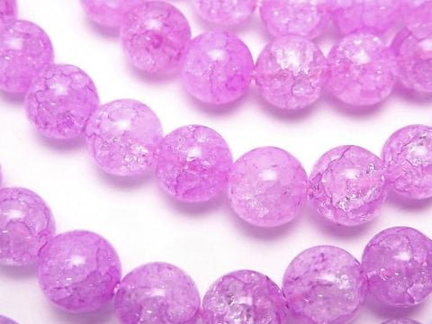 1strand $7.79! Pink color 1 Cracked Crystal Round 8mm 1strand (aprx.15inch / 37cm)