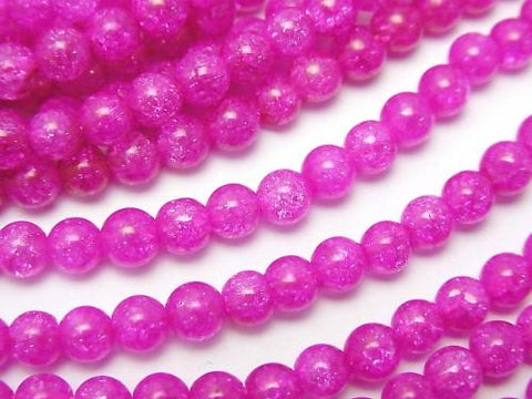 1strand $5.79! Pink color 2 Cracked Crystal Round 4mm 1strand (aprx.15inch / 37cm)
