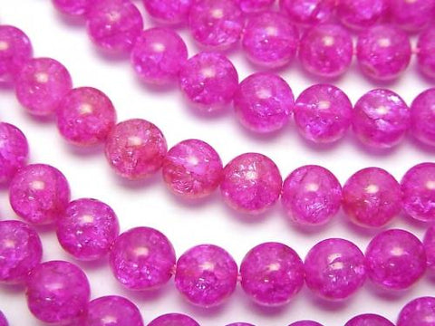 1strand $6.79! Pink Color 2 Cracked Crystal Round 6mm 1strand (aprx.15inch / 37cm)